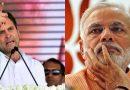 'مہنگائی کا وکاس جاری…' راہل گاندھی کا مودی حکومت پر طنز