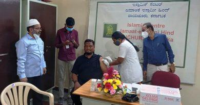 رائچور: اسلامک سنٹر میں کوڈ ویاکسینیشن کیلئے خصوصی کیمپ کا انعقاد