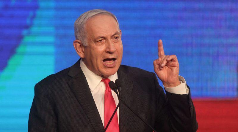 اسرائیلی وزیراعظم نیتن یاہو نے بمباری جاری رکھنے کا کیا اعلان