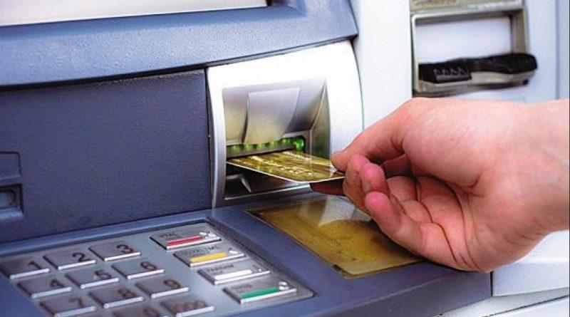 اب یکم اگست سے 'ATM' کے ذریعے پیسہ نکالنا مہنگا پڑے گا