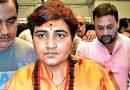 پرگیہ ٹھاکر نے کبڈی کھیلنے والی ویڈیو وائرل کرنے والوں کو دی 'بددعا'