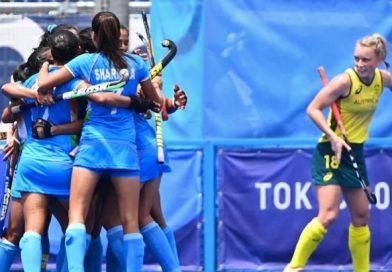 ٹوکیو اولمپک، ہندوستان کی خواتین ٹیم سیمی فائنل میں پہنچی